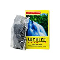 Prírodný liečiteľ Šungit Minerál voda nového pokolenia Premium - 150 g