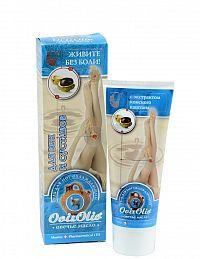 Shuster Ovis Olio Gél - chladivý, vyživenie svalov, kĺbov a ciev - 70 g
